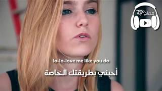 See You Again - Love Me Like You Do - Sugar (Acoustic Mashup) مترجمة عربي