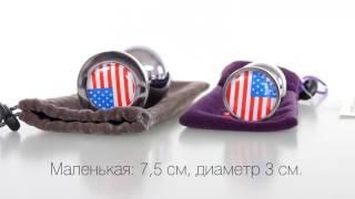 Большая анальная пробка с американским флагом, 9х4 см DPLS01FL