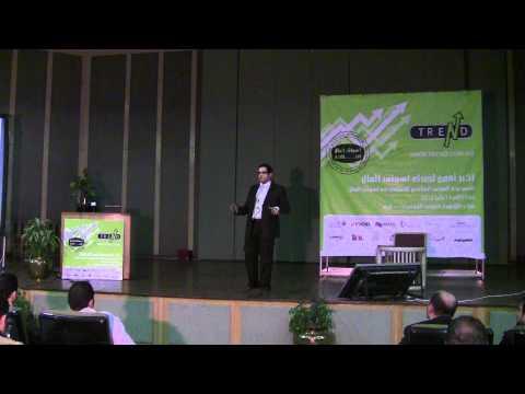 محاضرة سيكولوجية المتاجر في سوق العملات من معرض ترند 2011