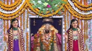 Piya Ji Main To Sang Tumhare Bhojpuri Devi Geet [Full Video Song] I Tera Bada Darbar