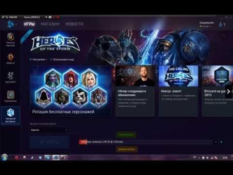 Battle.net ошибка при установке / загрузке игры -Решение Проблемы