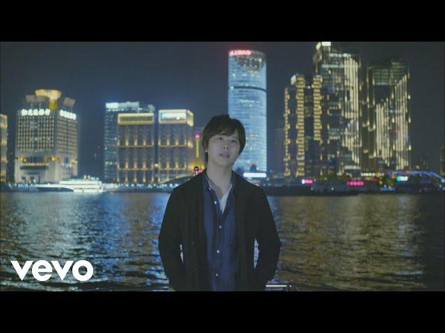 三浦祐太朗 - 「ありがとうあなた」 Music Video