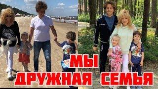 Смотреть Максим Галкин показал милое семейное фото с Аллой Пугачевой и детьми своим подписчикам, а их уже 6 м онлайн