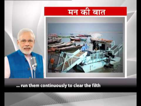 We must become the agents of change to clean the river Ganga: PM