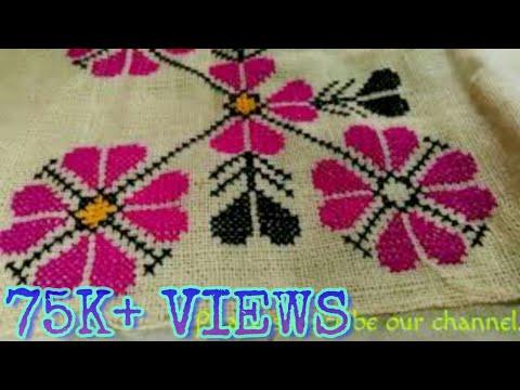 Cross stitch design floor mat (Last part)