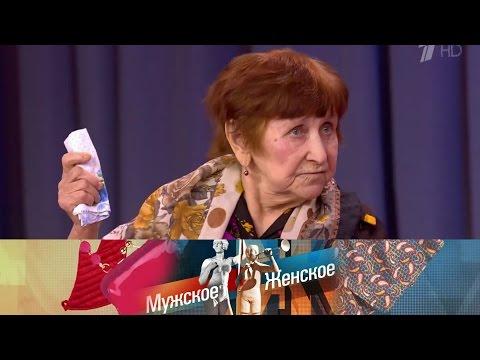 Мужское / Женское - Дом ужасов.  Выпуск от12.12.2016