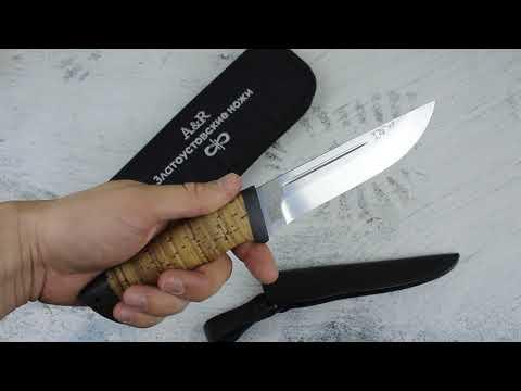 Обзор туристического ножа Бекас от компании Златоуст АиР