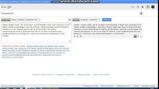прикол,видео чат google переводчик,иди нахуй потаскуха:)(, 2014-06-16T09:49:45.000Z)