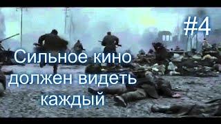 Этот военный фильм стоит смотреть снова и снова