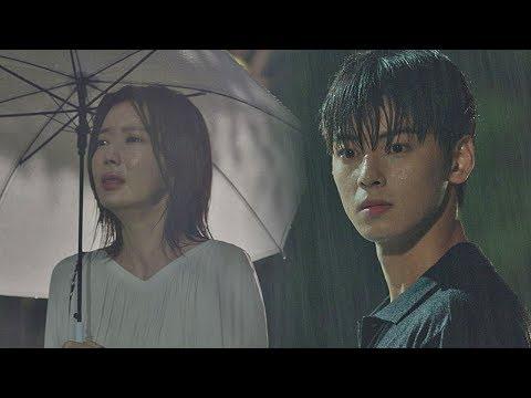 [맴찢] 거절할 수밖에 없는… 서럽게 우는 임수향(Lim soo hyang) 내 아이디는 강남미인(Gangnam Beauty) 12회