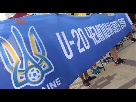 ПРОФУТБОЛ: Хто пообіцяв премії футболістам збірної U-20 та чому вони досі не отримали свої гроші