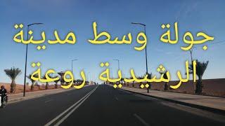 Driving downtown-Errachidia city-Morocco-جولة وسط مدينة الراشيدية