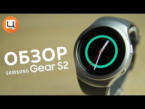 Обзор Samsung Gear S2.  Гаджетариум, выпуск 98