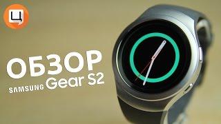 Обзор Samsung Gear S2. Гаджетариум, выпуск 98(Обзор Samsung Gear S2. Гаджетариум, выпуск 98 Купить Samsung Gear S2: ..., 2015-11-20T15:37:11.000Z)