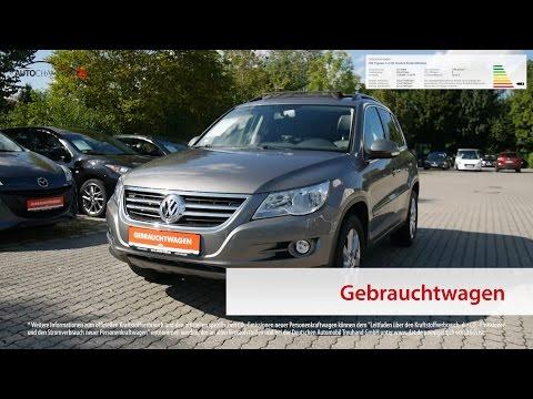 Gebrauchtwagen VW Tiguan 1.4 TSI Track & Field 4Motion bei Autochampion24