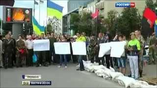 Правый сектор раскалывает Украину гражданская война вышла за пределы юго востока