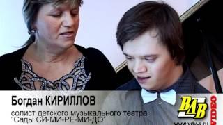 В Волгограде дети с синдромом Дауна дали благотворительный концерт