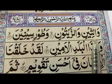 Repeat Surah kafiroon full {surah kafiroon full HD text