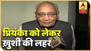 People Are Happy For Priyanka Gandhi, Says Senior Congress Leader Motilal Vohra | ABP News