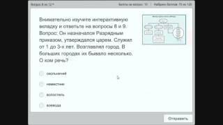 видео Внешняя политика России при первых Романовых