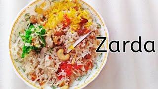 Zarda Recipe | Dawat Wala Zarda Rice | Shadi Wala Zarda | Dessert Recipes Hindi | Meetha Zarda Pulao