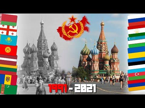 Как сейчас живут 15 бывших стран СССР спустя 30 лет? Что творится в странах СССР?