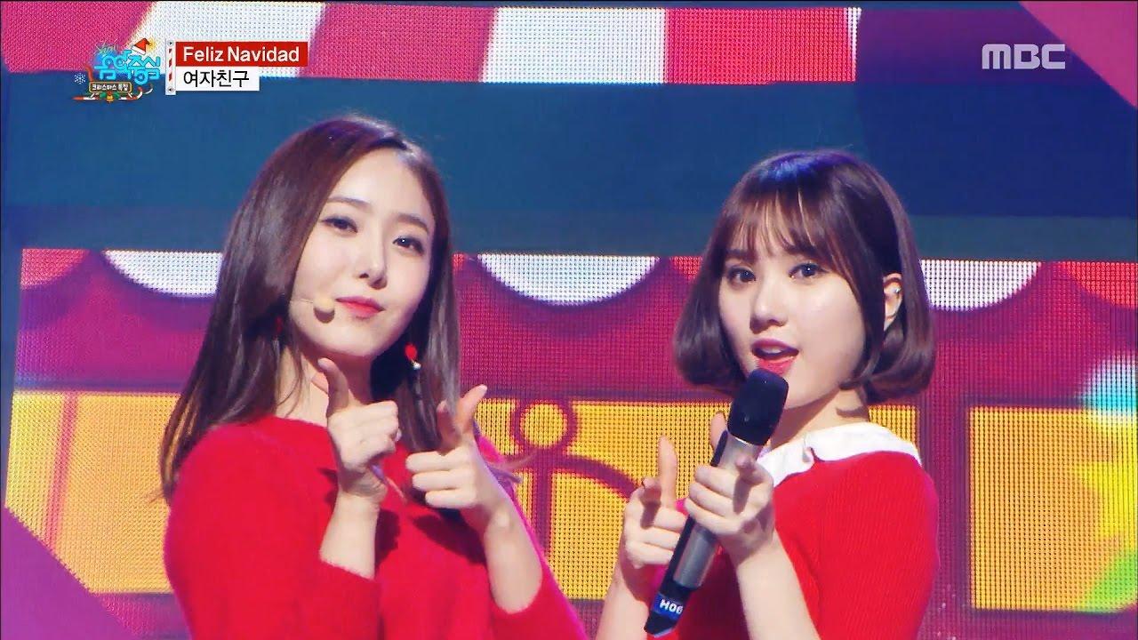 [HOT] GFRIEND - Feliz Navidad, 여자친구 - 펠리스 나비다 Show Music core 20161224