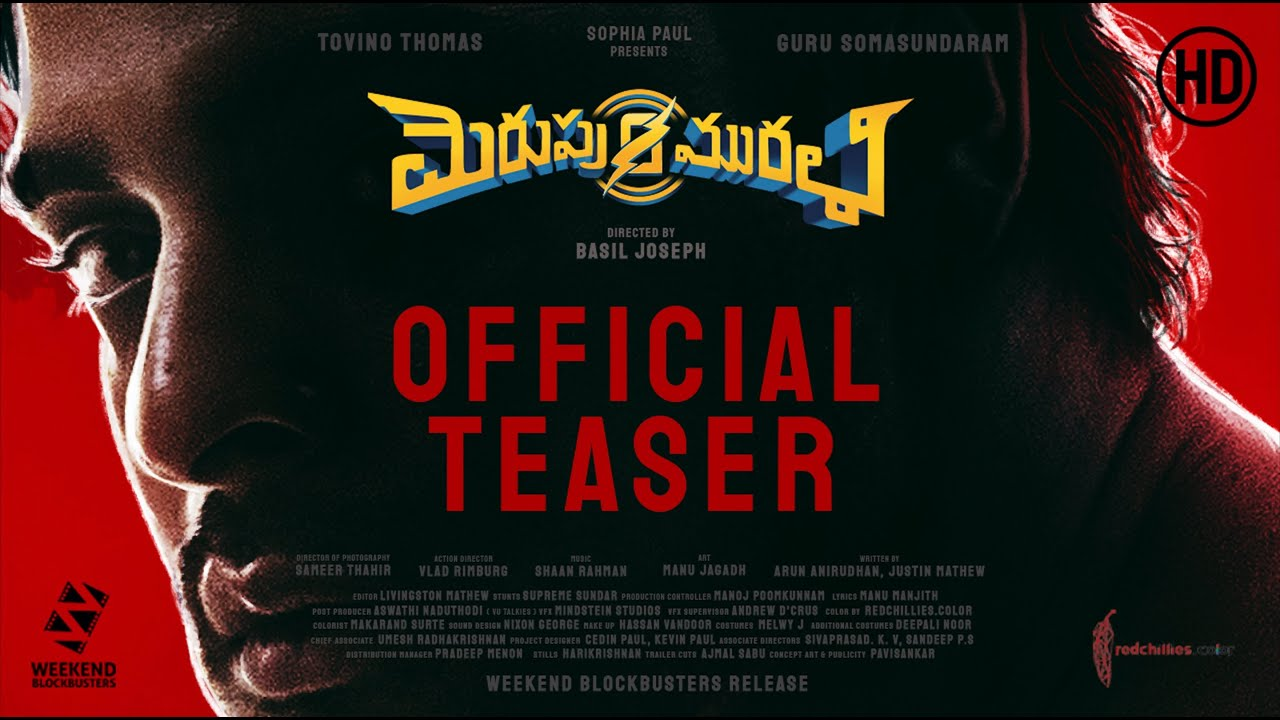 MERUPU MURALI (Telugu) - Official Teaser | Tovino Thomas | Basil Joseph | Sophia Paul