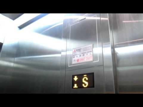 Mitsubishi Traction Elevator @East Tsim Sha Tsui MTR Station, Hong Kong