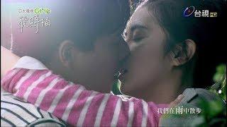 ♥♥♥doramas - Besos Robados Parte 9♥♥♥ ¿cuál Te Gus