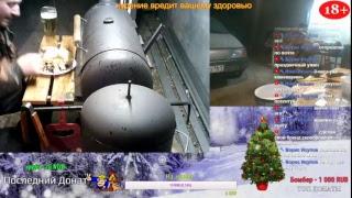 Пробую сделать сковороду из газового баллона )))