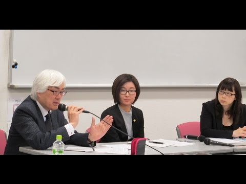 Public Lecture Video (4.1.2016) The Waseda Project  Namie Legal Defense Team