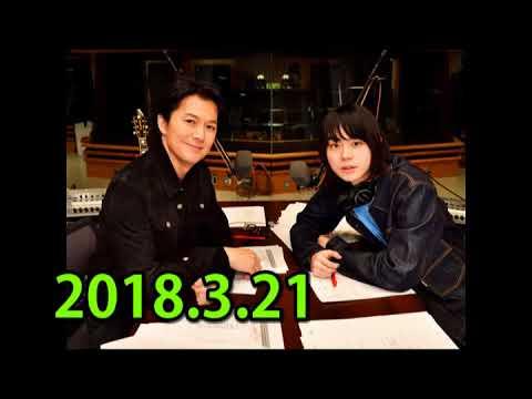2018.3.21(水) 福山雅治・菅田将暉のWE LOVE RADIO!~ラジオだから話せることがある。ラジオだから出来ることがある。