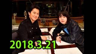 2018.3.21(水) 福山雅治・菅田将暉のWE LOVE RADIO!~ラジオだから話せ...