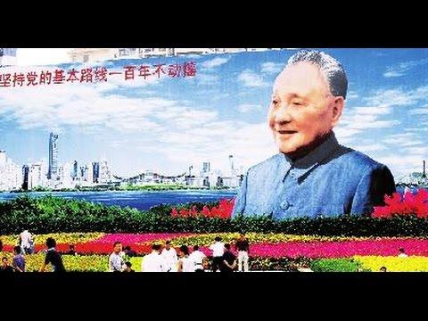 挑戰新聞軍事精華版--「大國崛起」的推手,鄧小平逝世20週年回顧