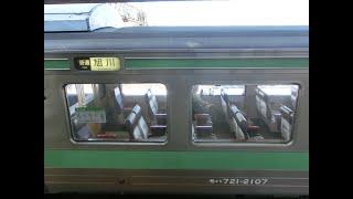 721系 モハ721-2107 岩見沢→峰延 F2107編成 JR北海道 函館本線 2329M