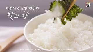 삼해상사 홍보영상
