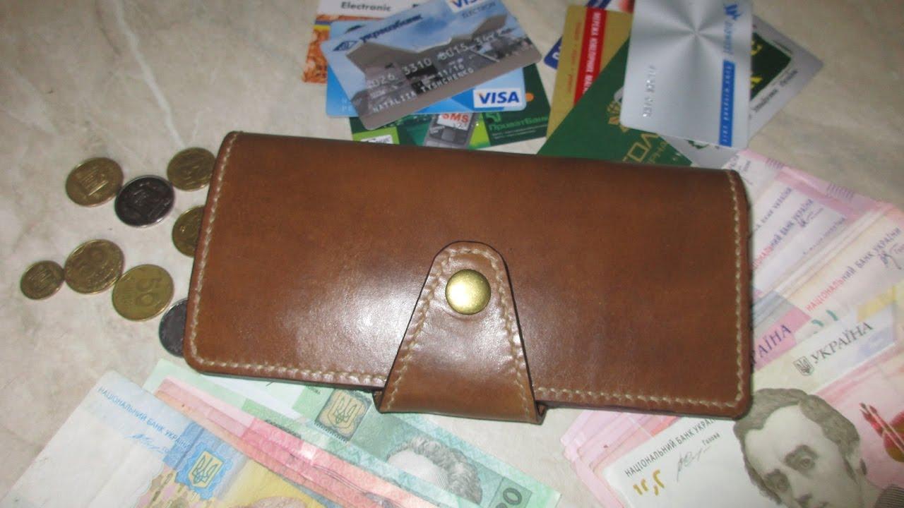 Женский большой кожаный кошелек на молнии BRISTAN WERO 2475 .
