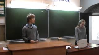 28.05.14 7 класс проект по биологии