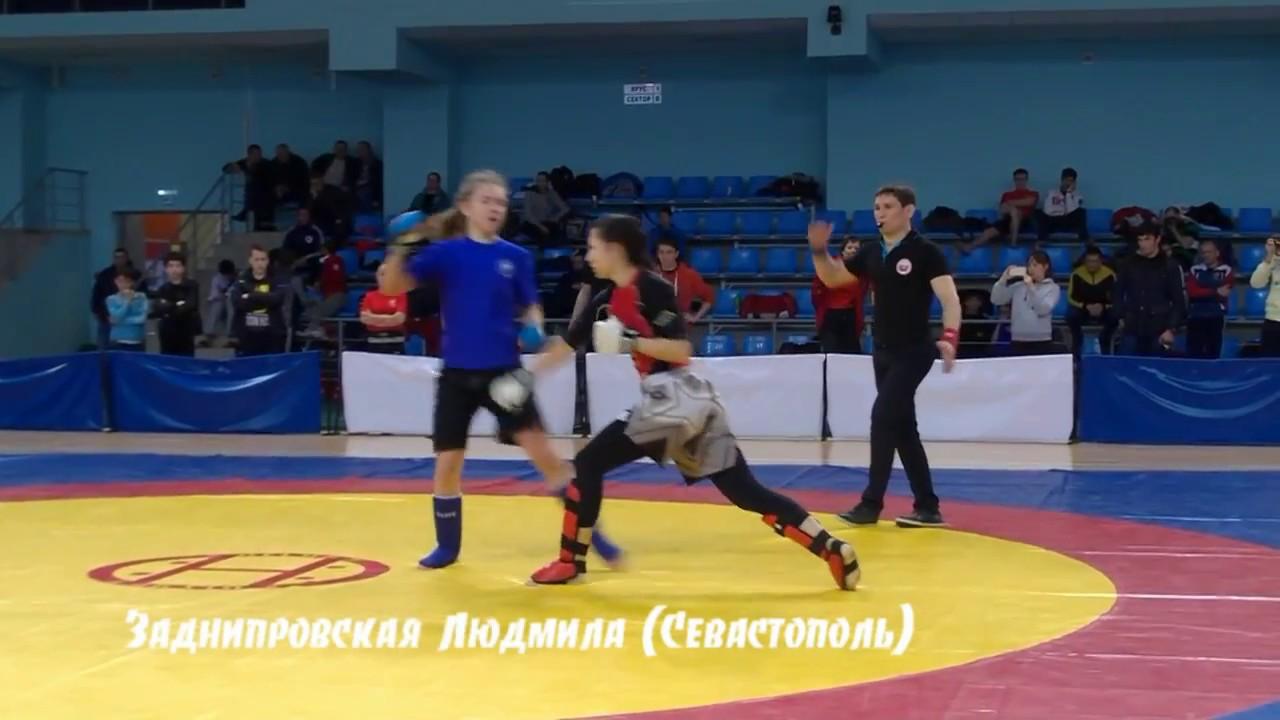 Заднипровская Людмила (Севастополь), мастер спорта международного класса