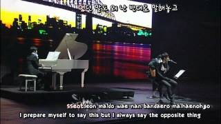 Park Yoochun - Drunken Truth 취중진담 [eng + rom + hangul + karaoke sub]