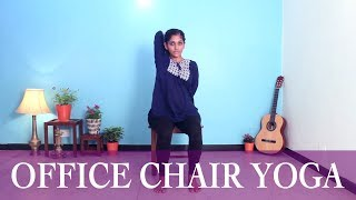 Office Yoga Workout I Yoga for Relaxation and De-stress I Yogalates with Rashmi