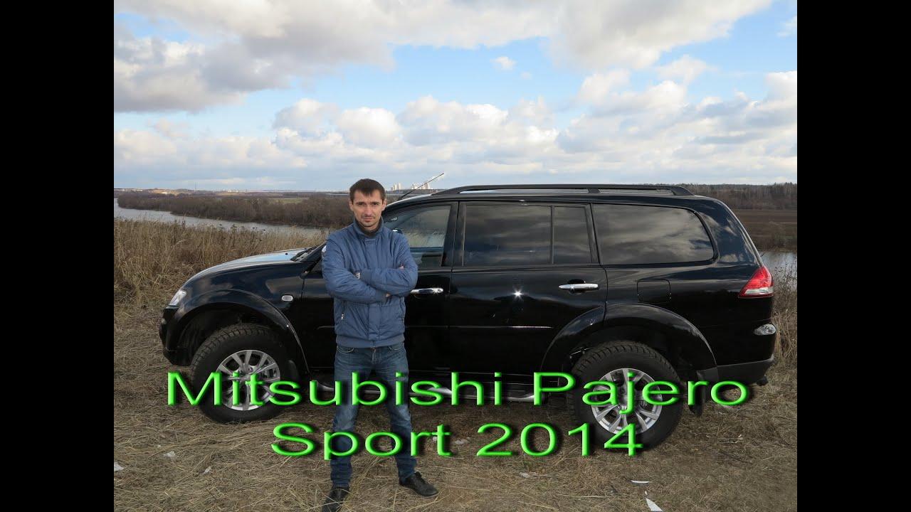 Предложения купить mitsubishi pajero sport (митсубиси паджеро спорт) от частных автовладельцев и. Санкт-петербург, пр-кт дальневосточный, д. 41.