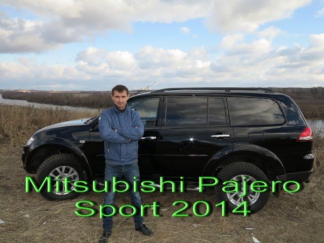 Mitsubishi Pajero Sport 2014 2.5. 178 л/с. 350 н/м. на 5ст.АКПП