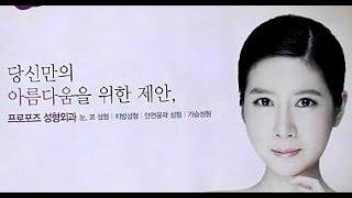 """""""Большеносые"""": азиаты о внешности европейцев"""