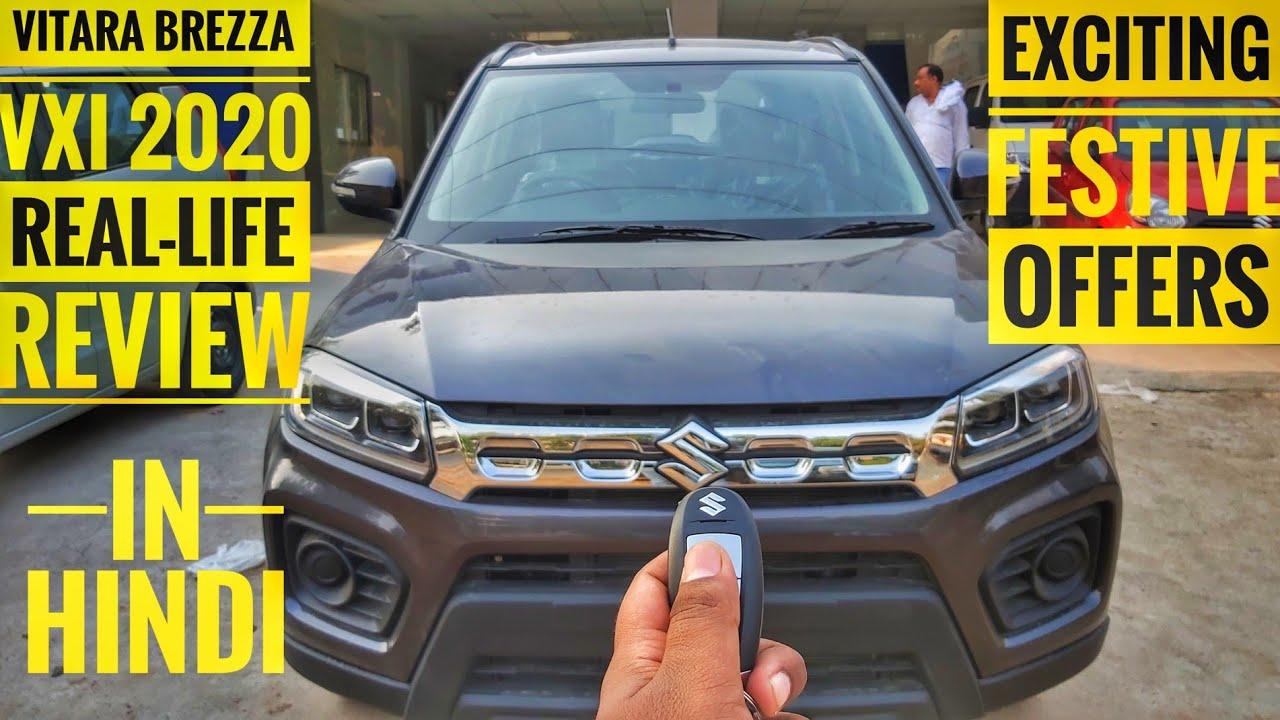 Maruti Suzuki Vitara Brezza VXi 2020 | 2020 Vitara Brezza VXi | Real-Life Review | The Auto Gyani