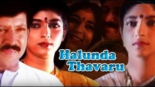 Full Kannada Movie 1994 | Halunda Tavaru | Vishnuvardhan, Sithara.