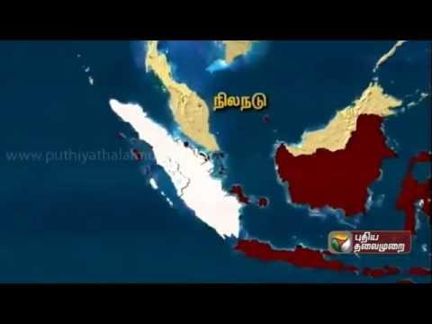 Earthquake hits Indonesia's Sumatra, tremors felt in Singapore
