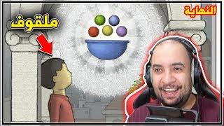 للأذكياء فقط !! : نهاية أفخم لعبة ألغاز #3 !! Gorogoa