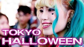 HALLOWEEN JAPAN 2016 in Shibuya 渋谷ハロウィン - Tokyo in HD